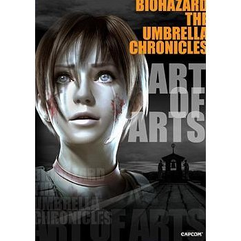 Biohazard the Umbrella Chronicles: Art of Arts