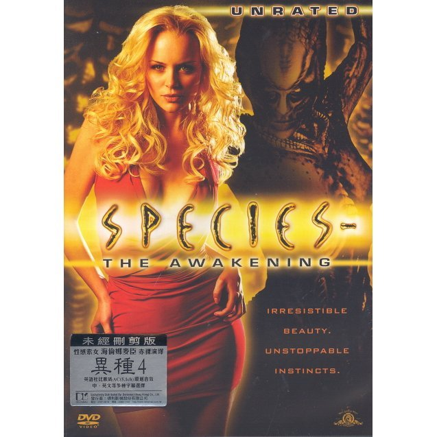Species IV: The Awakening [Unrated Edition]