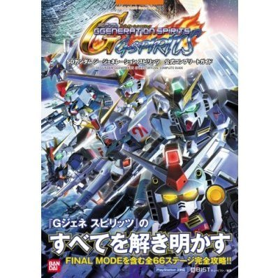 SD Gundam G Generation Spirits Official Complete PlayStation2 Guide