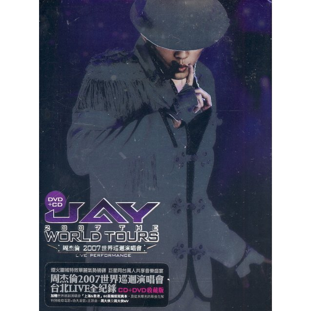 Jay Chou 2007 World Tour Concert Live [DVD+2CD]