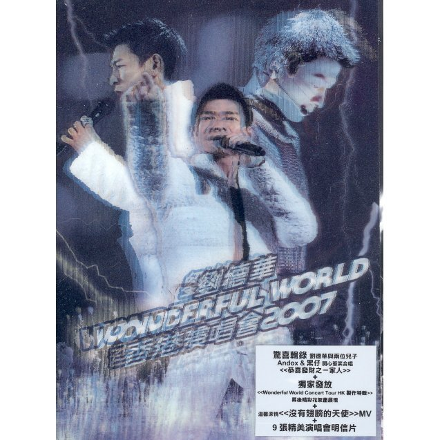Andy Lau Wonderful World Concert Tour Hong Kong 2007 [2CD+DVD]