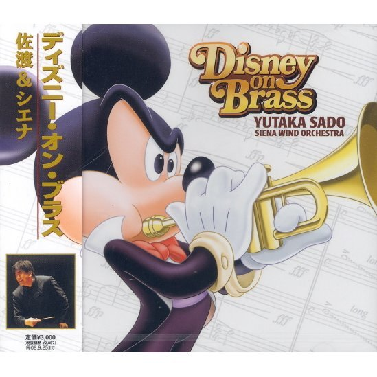 Disney on Brass