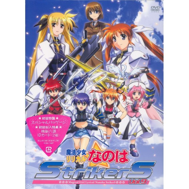 Maho Shojo Lyrical Nanoha StrikerS Vol.9