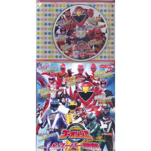 Korochan Pack Engine Sentai Go-onger & Super Sentai [12-cm CD + Picture Book]