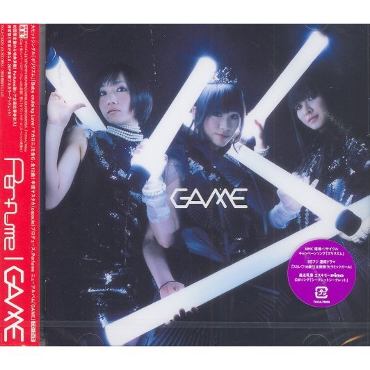 Game [CD+DVD Limited Edition]
