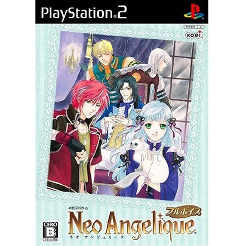 Neo Angelique Full Voice