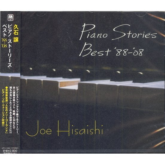 Piano Stories Best 88-08