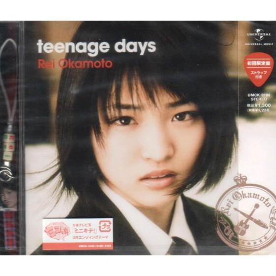 Teenage Days [CD+Cellphone Strap Limited Edition]