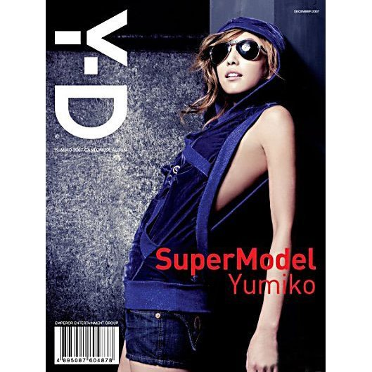 Super Model [CD+DVD]