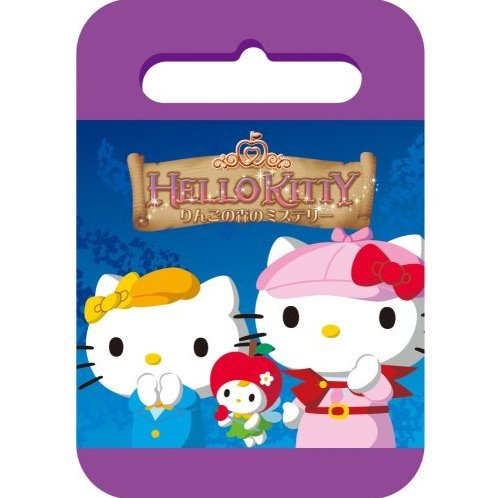 Hello Kitty Ringo No Mori No Mystery Vol.5 [DVD+Handy Case Limited Edition]