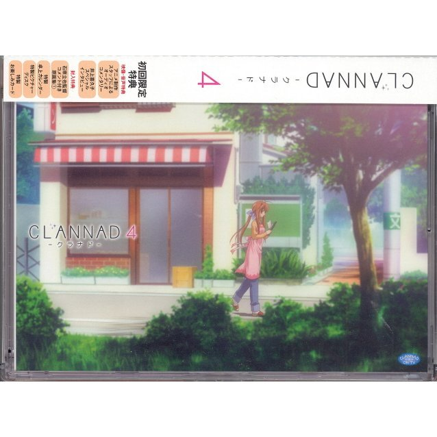 Clannad 4 [Limited Edition]