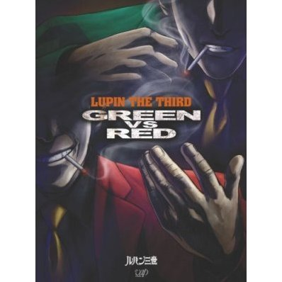 Lupin III Green Vs Red [CD+DVD + Figure Limited Edition]
