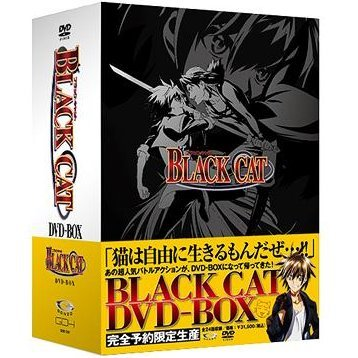 Black Cat DVD Box [Limited Edition]