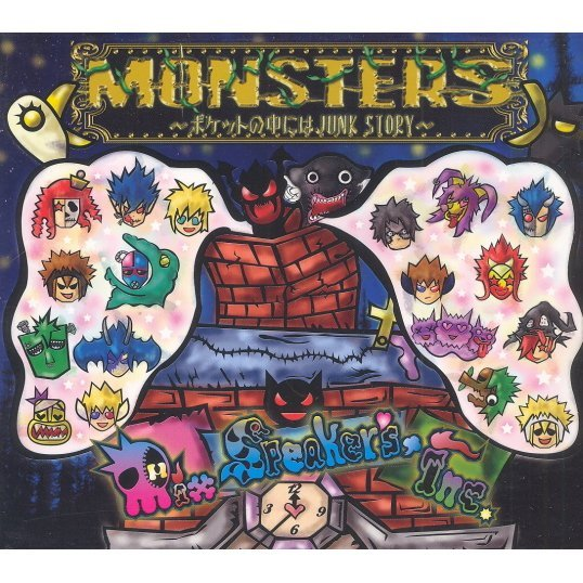 Monsters - Pocket No Naka Ni Wa Junk Story [CD+DVD]