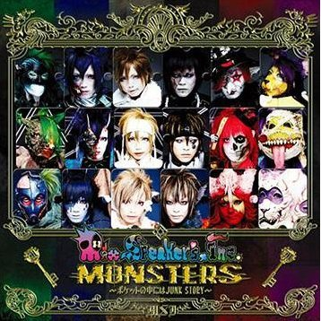 Monsters - Pocket No Naka Ni Wa Junk Story