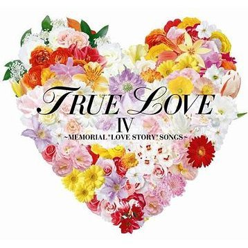 True Love IV - Memorial Love Story Songs