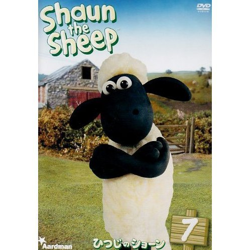 Shaun The Sheep 7