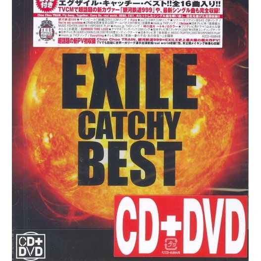 Exile Catchy Best [CD+DVD]