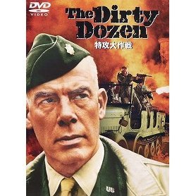 The Dirty Dozen [Limited Pressing]