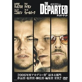 The Departed [Limited Pressing]
