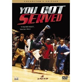 You Got Served Collector's Edition [Limited Pressing]