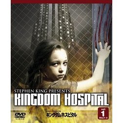 Kingdom Hospital Set.1