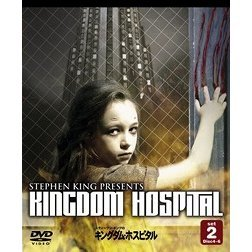 Kingdom Hospital Set.2
