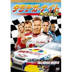 Talladega Nights - The Ballad Of Ricky Bobby [Limited Pressing]