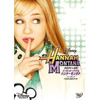 Hannah Montana Best Episode