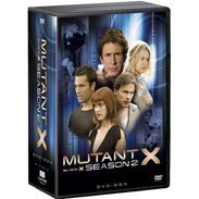 Mutant X Season 2 DVD Box