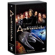 Andromeda Season 1 DVD Box