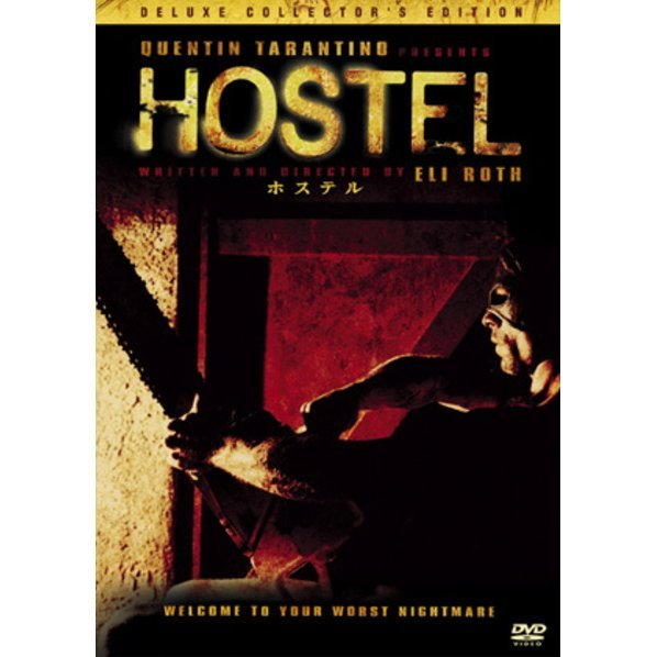 Hostel Deluxe Collector's Edition [Complete Edition]