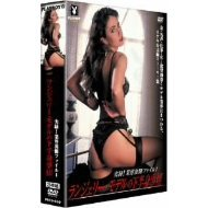 The Model Solution Sheer Passion Maui Heat Vol.1 Lingerie Model No Kahanshin Jijo