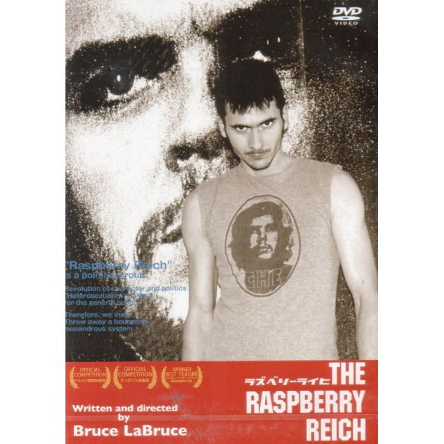 The Raspberry Reich