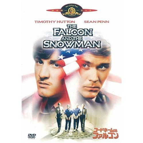 The Falcon And The Snowman [Limited Edition]
