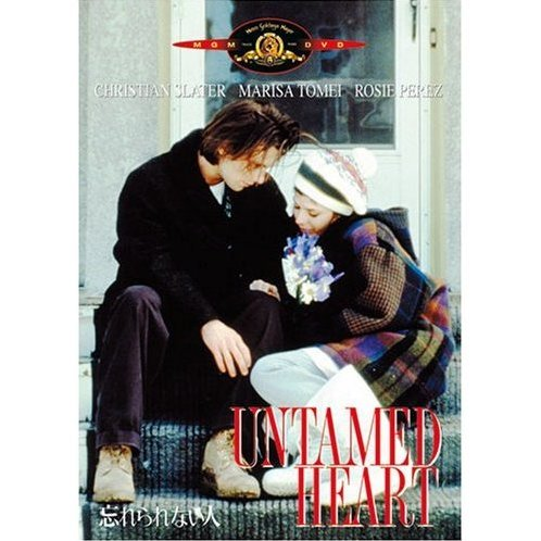 Untamed Heart [Limited Edition]