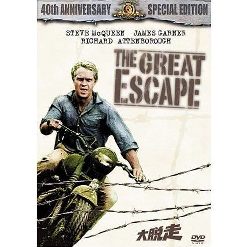 The Great Escape [Limited Edition]