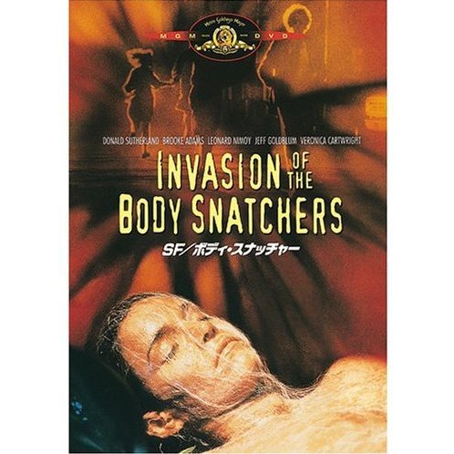 Invasion Of The Body Snatchers [Limited Edition]