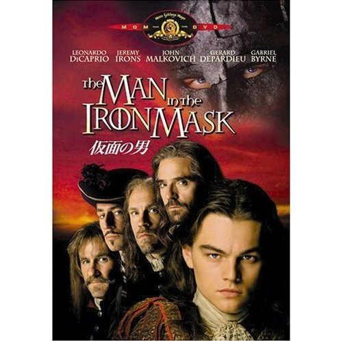 The Man In The Iron Mask [Limited Edition]
