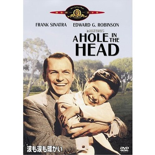 A Hole In The Head [Limited Edition]