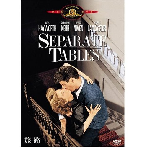Separate Tables [Limited Edition]