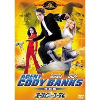 Agent Cody Banks Special Edition [Limited Edition]