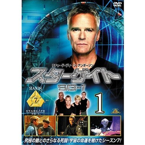 Stargate SG-1 Season 7 Vol.1 [Limited Edition]