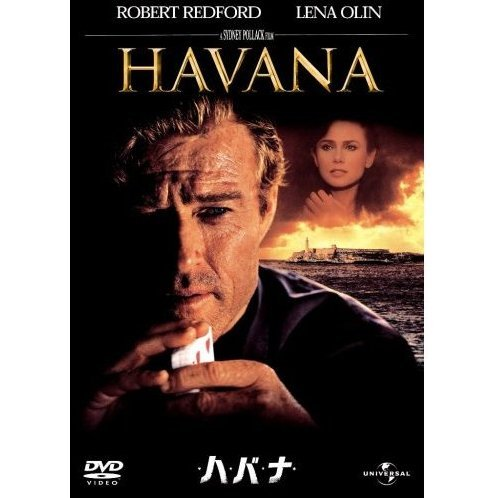 Havana [Limited Edition]