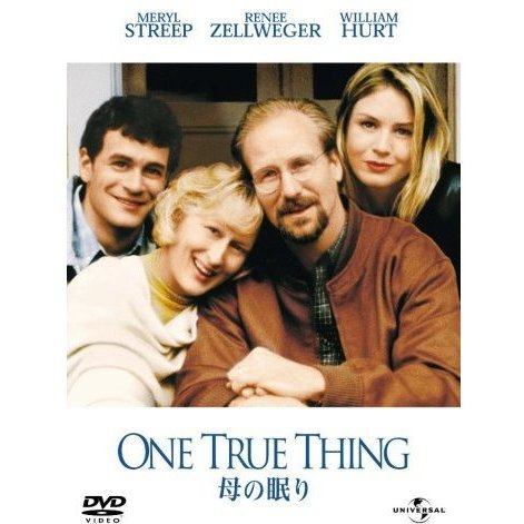 One True Thing [Limited Edition]