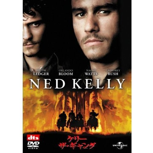 Ned Kelly [Limited Edition]