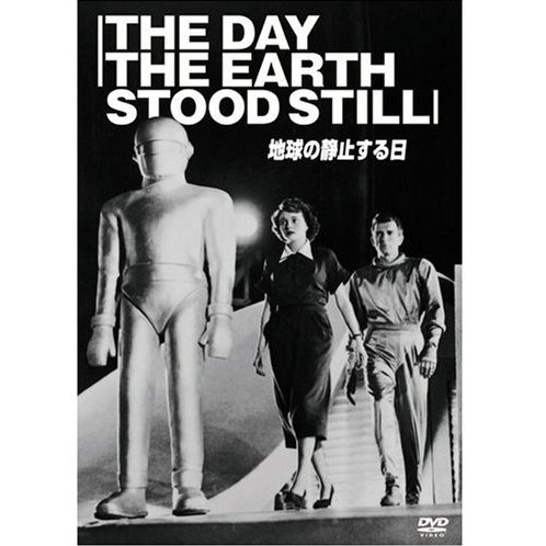 The Day The Earth Stood Still [Limited Pressing]