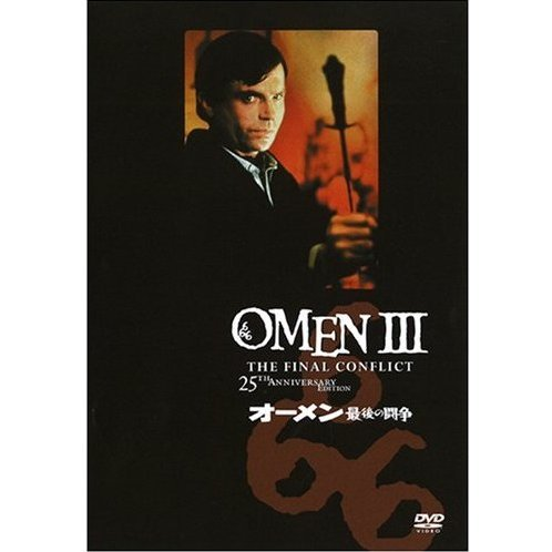 Omen III: The Final Conflict [Limited Pressing]