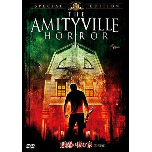The Amityville Horror Special Edition [Limited Pressing]