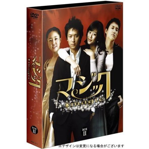 Magic DVD Box II